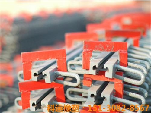 采购D80型桥梁伸缩缝装置请认准科运商标1