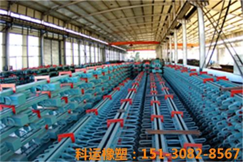 采购D80型桥梁伸缩缝装置请认准科运商标2