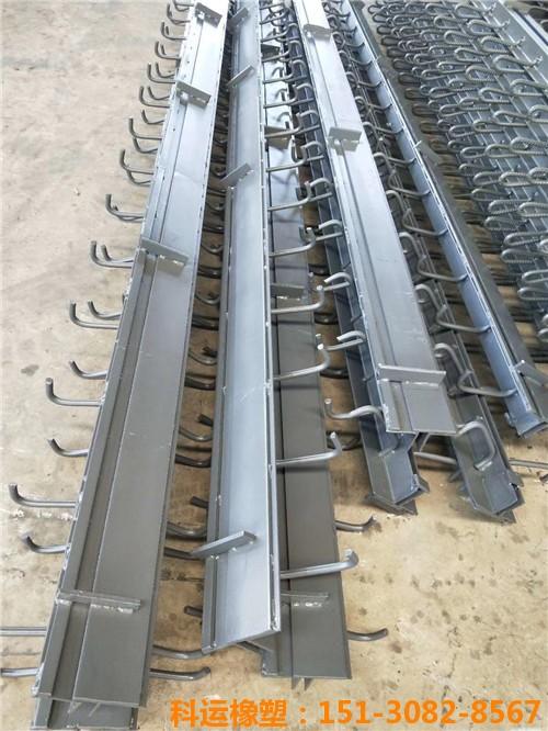 U形镀锌铁皮式(薄钢板)伸缩缝 跨搭钢板式伸缩缝选科运良品1