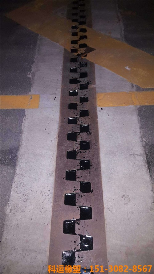 KY-XF80、KY-XF160梳齿钢板伸缩缝4