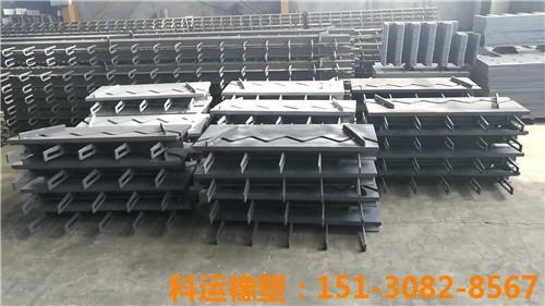 KY-XF80、KY-XF160梳齿钢板伸缩缝1