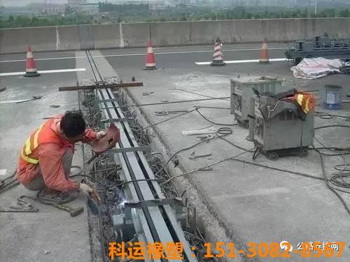 旧桥梁伸缩缝拆除&新桥梁伸缩缝安装养护工艺流程1