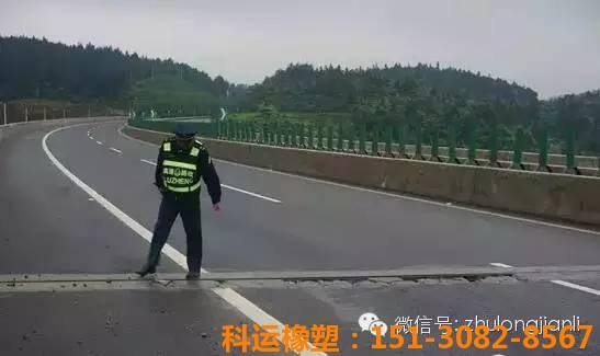 公路桥梁伸缩缝装置安装技术培训教程之(一)2