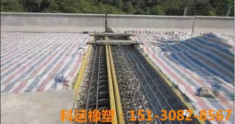河北科运公路桥梁伸缩缝厂家施工技术大揭密(二)2