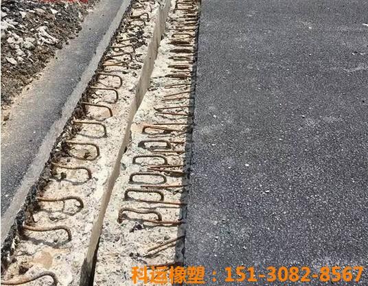 科运良品公路桥梁D80型伸缩缝装置安装规程1